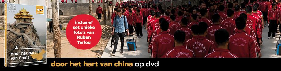 Etalage vpro winkel for Door het hart van china