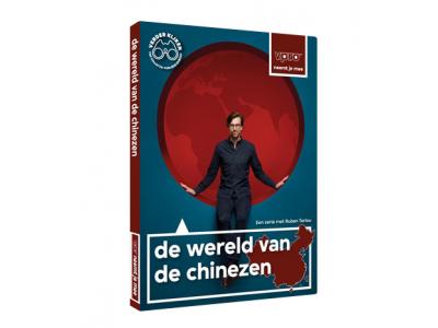 De wereld van de Chinezen - Ruben Terlou